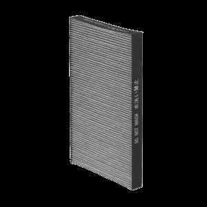 Filtr HEPA z węglem aktywnym FZ-Y30SFE